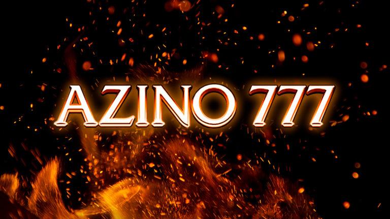 azino777 схемы