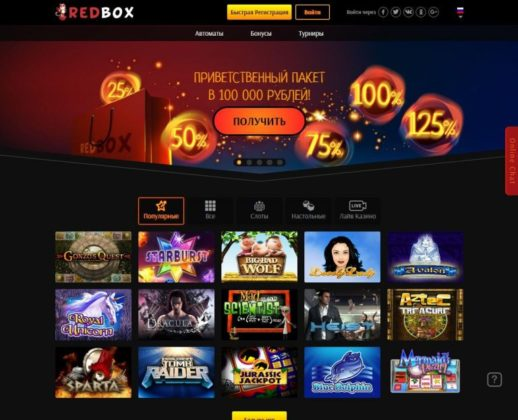 redbox-casino
