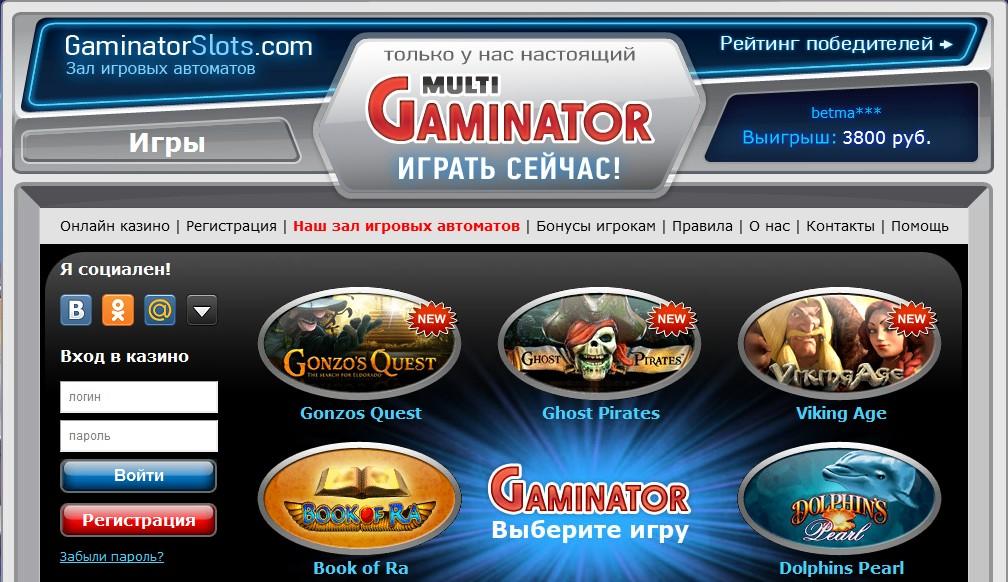 самые выигрышные казино онлайн
