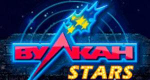 vulkan-stars