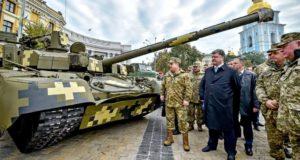 Voennoe-polozhenie-v-Ukraine