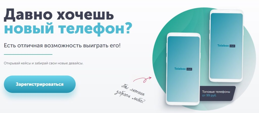 telebox