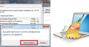luchshie-programmi-dlya-chistki-komputera-ot-musora