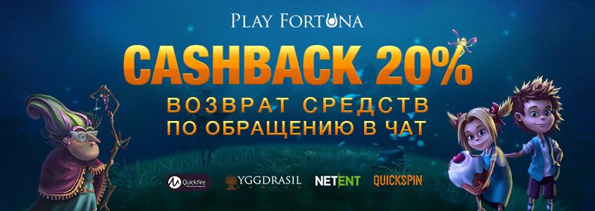 pf_cashback