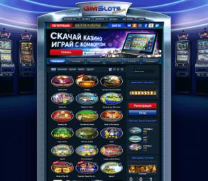 zerkalo-kazino