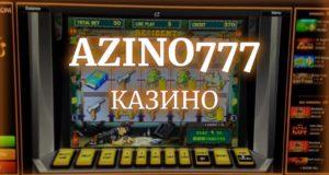 azino-777